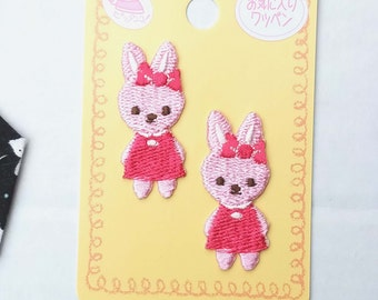 Kiyohara Iron-On Patch -2 Mini Bunnies- Each Bunny Approx 1 3/8 Inch Tall - MOW-639 - Japanese Imported