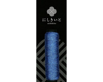 Cosmo - Nishikiito Metallic Embroidery Thread Nishiki - Ai Color 77-07 - Japanese Import