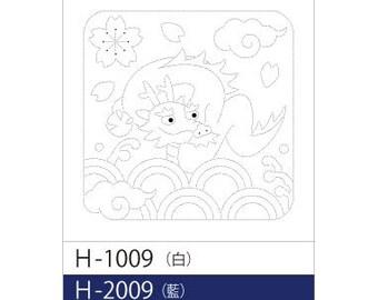"OLYMPUS Sashiko sampler - Dragon and Seikai-ha  on WHITE H1009 - 12"" Pillow Dish towel - Traditional Design Hand Quilting Stitching- Japan"