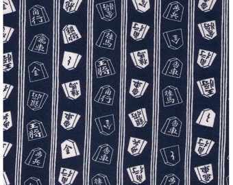 HALF YARD Cosmo Textile - Shogi Tiles on BLUE - AP81405 4C - Game, Chess, General - Japanese Import