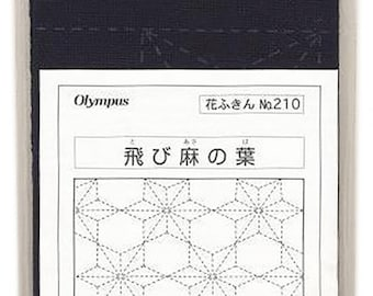 "OLYMPUS Sashiko sampler Traditional Design Tobi-Asa-no-ha on NAVY SC-0210 - 12"" Pillow or Dish towel - Hand Quilting and Stitching Japanese"