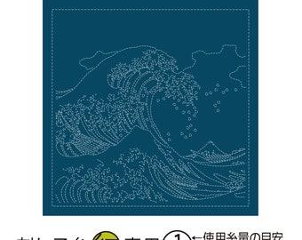 Olympus Sampler - The GREAT WAVE on NAVY H2094- Sashiko Flower Fukin-Katsushika Hokusai Thirty-six Views of Tomitake- Hand Quilting Stitch