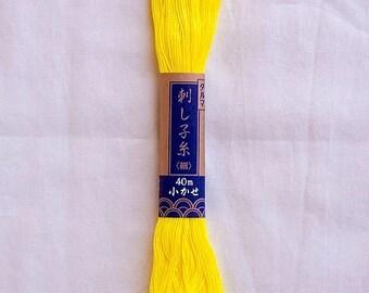 Daruma - Yokota Sashiko Thread #13 CANARY - Fine Thread  Gold Label - 100% cotton 40 meter skein - Hand Quilting Stitching- Japanese Import