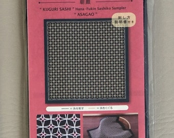 "OLYMPUS Sashiko sampler - Kuguri-sashi Asagao  on NAVY SC-H2046 - 12"" Pillow or Dish towel - Traditional Design, Hand Stitching Japanese"