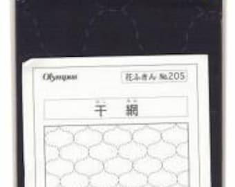 "OLYMPUS Sashiko sampler Traditional Design Hoshi-ami Navy SC-0205 - 12"" Pillow or Dish towel - Hand Quilting and Stitching- Japanese"