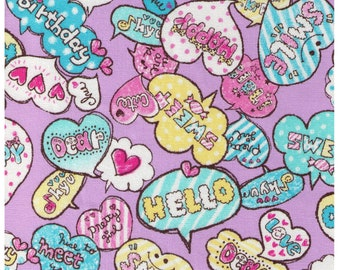 HALF YARD Cosmo Textile - Kawaii Word Bubble Collage on PURPLE - SP1801 2C - Cotton Oxford - Japanese Import