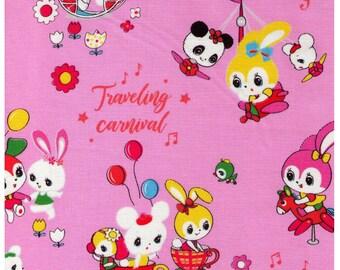 HALF YARD Honey Tune - Playtime on PINK - Carnival, Teapot Ride, Ferris Wheel, Carousel - Lecien Japanese