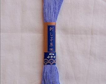 Daruma - Yokota Sashiko Thread #8 LAVENDER - Fine Thread  - Gold Label - 100% cotton 40 meter skein - Hand Quilting Stitching- Japanese