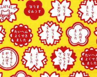 HALF YARD Kokka - Yoku Dekimashita - Red Stamps on Yellow- 69000-2C - Good Job, You did it well, Panda, Frog - Japanese Import