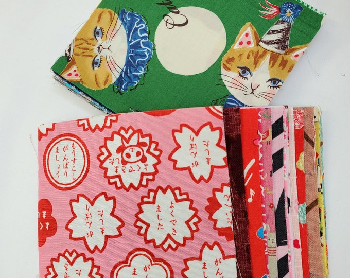 """Featured listing image: Charm Pack - Sewtopia Japanese Charm Swap - Packs made during the Nov 2020 and April 2021 swaps - 5"""" Squares - Kawaii Fabrics"""