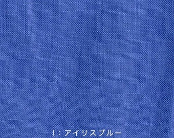 HALF YARD Kokka - Nani Iro 2019 - 100% Linen Sheeting - Blue Iris Colorway - 245 1I - Japanese