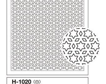 "OLYMPUS Sashiko sampler Traditional Design Hoshi-to-Mitsubishi on White SC-1020 - 12"" Pillow Dish towel - Hand Quilting Stitching- Japanese"
