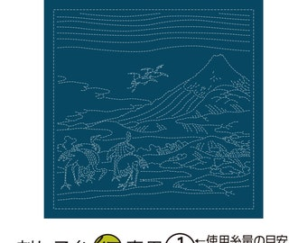 Olympus Sampler - Soshu Umezawa Left on NAVY  H2095 - Sashiko Flower Fukin-Katsushika Hokusai Thirty-six Views of Tomitake- Hand Stitching