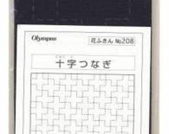 "OLYMPUS Sashiko sampler Traditional Design Juji-tsunagi on NAVY SC-0208 - 12"" Pillow or Dish towel - Hand Quilting and Stitching Japanese"