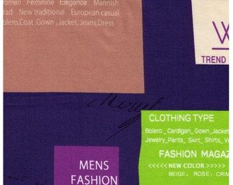 HALF YARD Yuwa - Large Fashion Text Boxes on BLUE - Suzuko Koseki SZ829608-E - Japanese Import - Print
