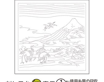 Olympus Sampler - Soshu Umezawa Left on WHITE H1095 - Sashiko Flower Fukin-Katsushika Hokusai Thirty-six Views of Tomitake- Hand Stitching