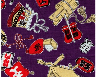 HALF YARD Kokka - Sumo Wrestling East Vs West - Cotton DOBBY - Purple Colorway - Osumo, Dohyo, Higashi, Nishi, Gunbai, Salt, Rikishi, Stable