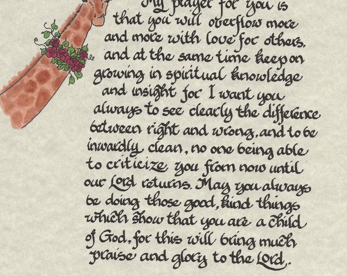 My Prayer for you...Philippians 1:9-11-Calligraphy Print by Cindy Grubb W/ Giraffe For Child, Infant, Spiritual, Child of God, FREE SHIPPING