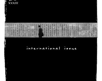 POESY 33 International Poetry