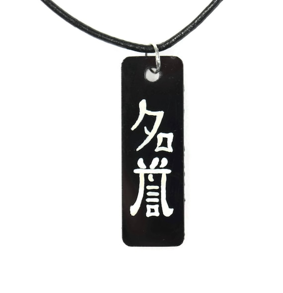 Japanese Honor Symbol Necklace Hand Painted Etsy