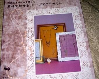 Japanese Pattern Book Beading