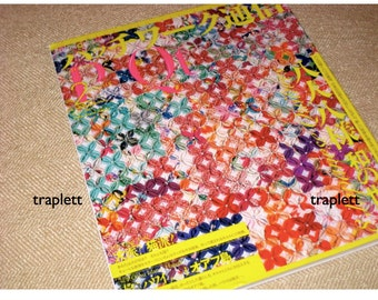 Japanese Patchwork Quilting Pattern Book out of print