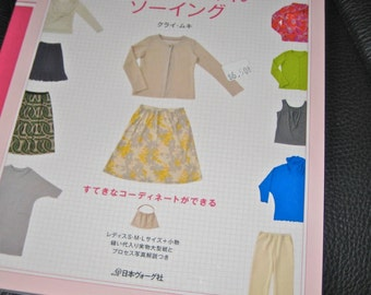 Japanese Craft Pattern Book Overlock Sewing for Women