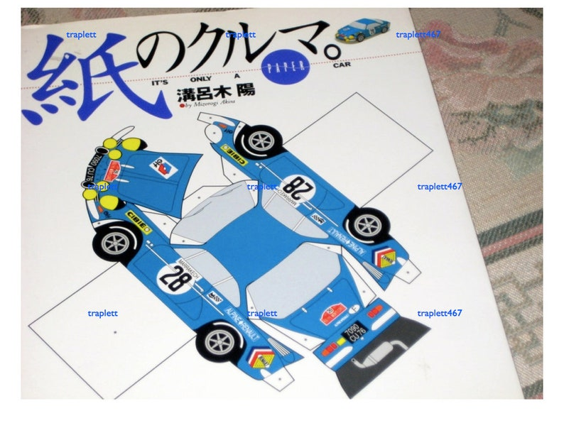 Japanese Pattern Book Paper Cars Vintage out of print