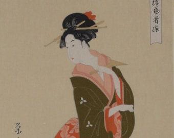Asian Art Tenugui 'Geisha' Cotton Japanese Geisha Fabric w/Free Shipping