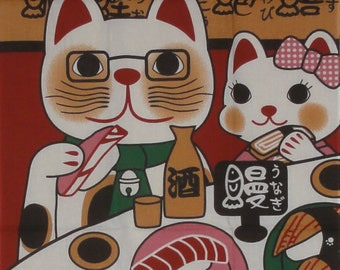 Maneki Neko and Revolving Sushi Motif Beckoning Cat Tenugui Japanese Cat Fabric w/Free Insured Shipping