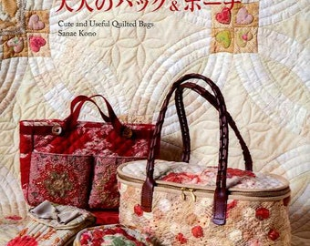 Cute and Useful Quilted Bags - Japanese Craft Book MM 0abc680810426