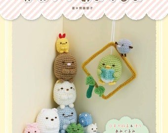 BEST BOOKS] Pocket Amigurumi: 20 Mini Monsters to Crochet and Collec… | 270x340