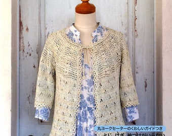 a6b513ec0d1342 Top Down Knitting and Crocheting - Japanese Craft Book MM