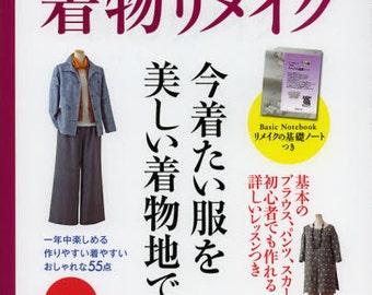 Easy KIMONO REMAKE Clothes -  Japanese Craft Book