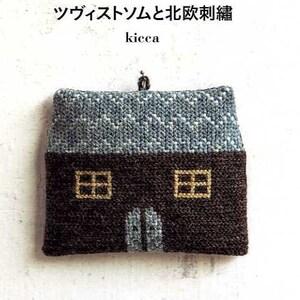 Craft & Hobby Books