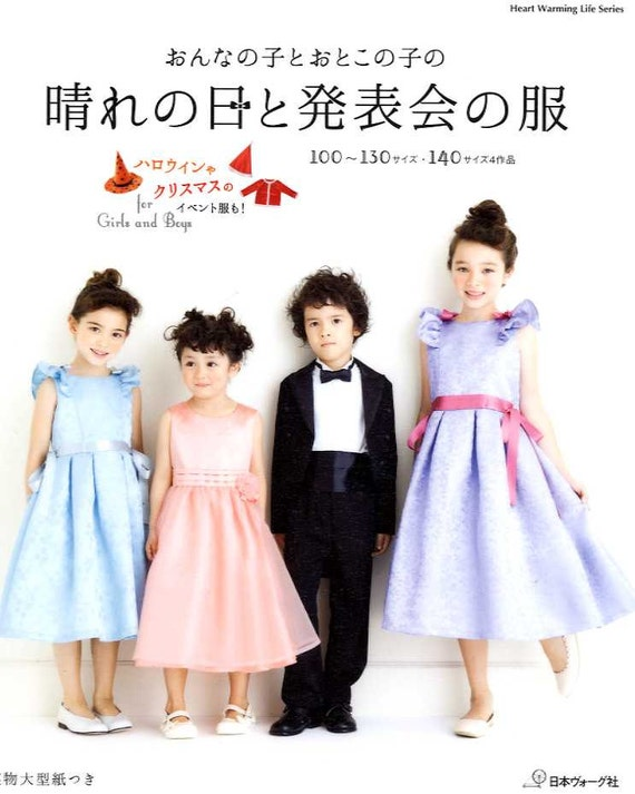 Sunny Day Formal Dresses And Clothes For Girls And Boys Etsy