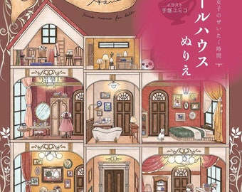 Yumiko Tezuka Dollhouse Coloring Book  - Japanese Coloring Book