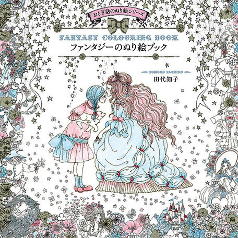 Fantasy Fairy Tale Coloring Book Japanese Coloring Book | Etsy