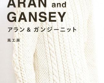 Kazekobo's Aran and Gansey Knit Clothes - Japanese Craft Book MM