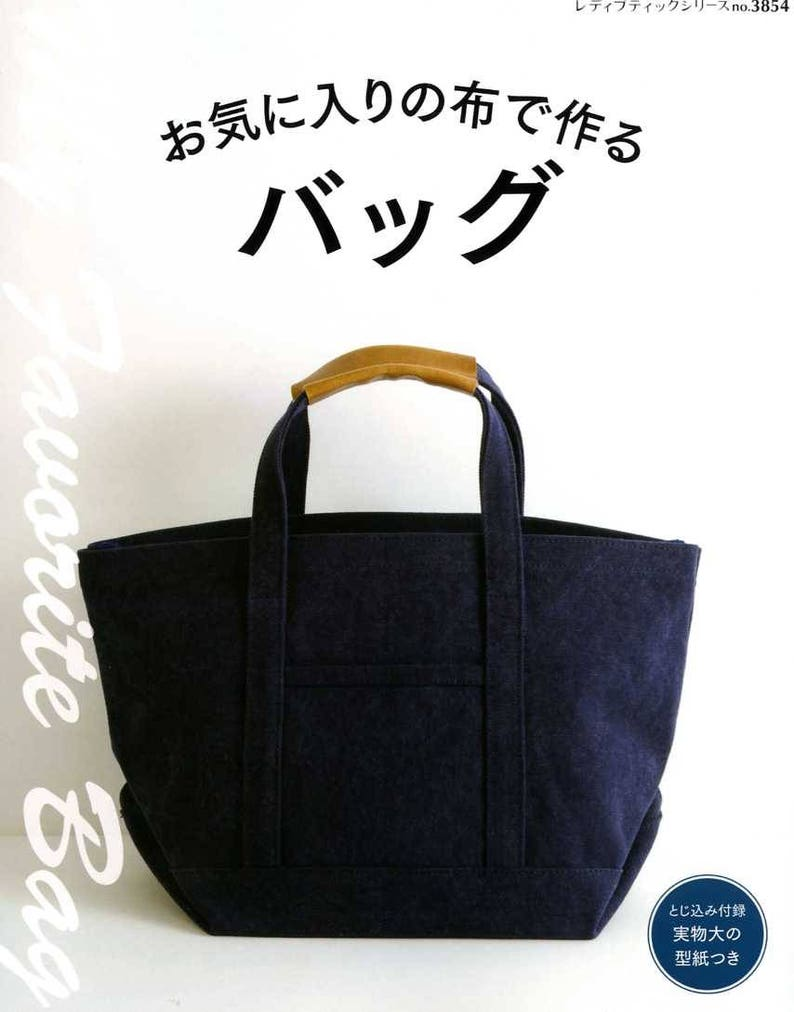 7776c1b0e59586 My Favorite Bag Japanese Craft Book | Etsy