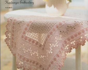 HARDANGER EMBROIDERY - Japanese Lace Patterns Book