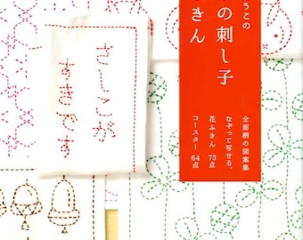 Seasonal Sashiko Embroidery 73 Kitchen Cloths and 23 Coasters - Japanese Craft Book