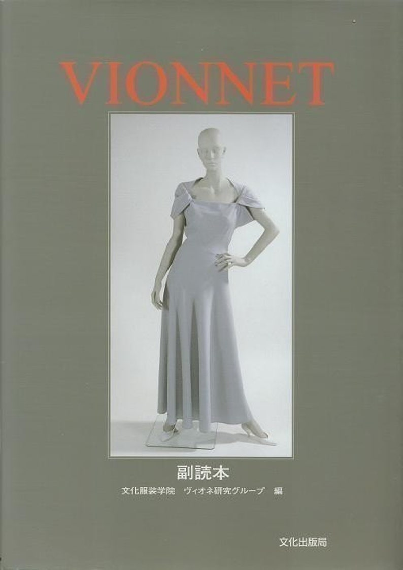 VIONNET  Japanese Dress Pattern Book image 0