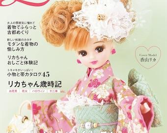 Licca's Sewing Magazine KIMONO - Japanese Craft Book