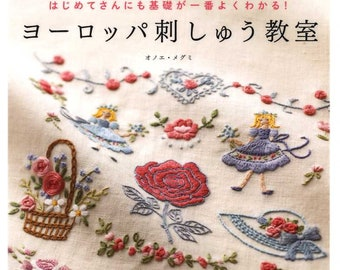 European Botanical Garden Embroidery Lesson by Megumi Onoe  - Japanese Craft Book