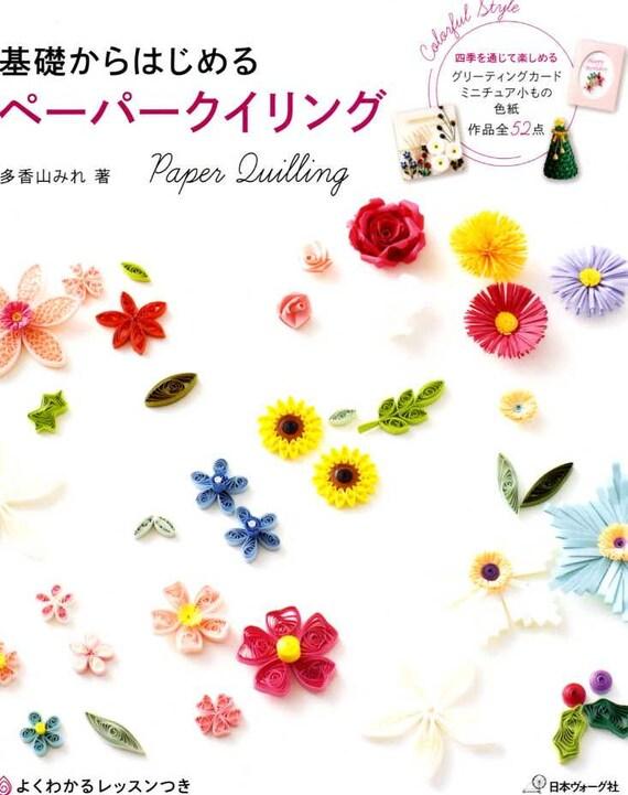 Style Colore Papier Quilling Japonais Livre D Artisanat