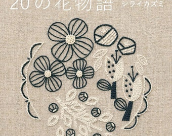 20 Embroidered Floral Motifs by Ironna Happa - Japanese Craft Book (NP)