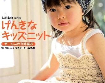 CROCHET Genki KIDS CLOTHES  - Japanese Craft Book