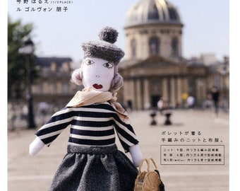 Paris Doll Knit and Fabric Clothes Coordination - Japanese Craft Book