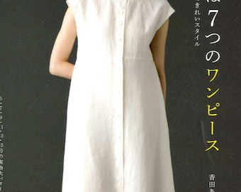 7 Basic Dresses and Modifications by Aoi Koda - Japanese Craft Pattern Book